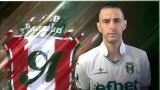 Янтра привлече един от най-безкомпромисните футболисти в България