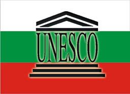 Български музей в Татарстан влезе в ЮНЕСКО