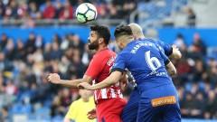 Атлетико (Мадрид) победи Депортиво Алавес като гост