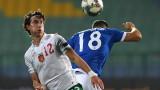 Божидар Краев и Георги Миланов аут от националния отбор?