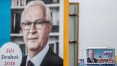 Чехите избират президент