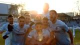 Дунав (Русе) привлича още двама български футболисти