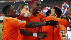 Холандия тръгна към Евро 2020 с победа 4:0 в шоу на Мемфис Депай