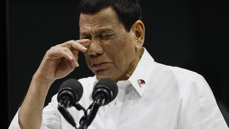 Президентът на Филипините Родриго Дутерте насмете Исландия за резолюция на