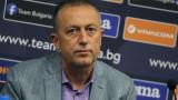 Атанас Фурнаджиев: Търсихме треньор, който да подмлади националния отбор, да му даде искрица