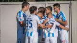 Съперниците на Левски и ЦСКА в Лига Европа се похвалиха с нови попълнения