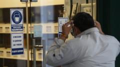 Близо 3400 проверки за спазване на Covid мерки в обществени обекти в цялата страна