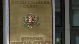 ВСС защити прокуратурата от ГЕРБ