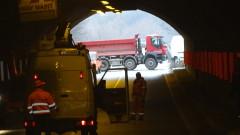 "Живи са работниците, затрупани в тунел ""Железница"""