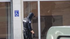 Дознателката от Благоевград с четири обвинения