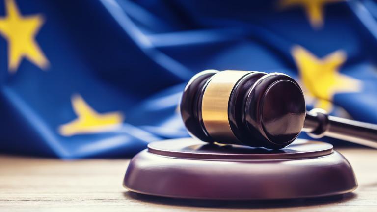 """Евросъдът ограничи """"правото да бъдеш забравен"""" само до Европа"""