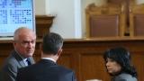 Депутатите дадоха зелена светлина да се разплатим с Русия