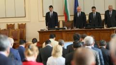 Депутатите почетоха с едноминутно мълчание жертвите от Ница