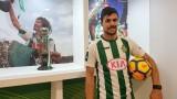 """Селекцията в Левски продължава, португалец се появи на """"Герена"""""""