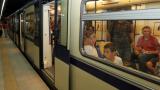 Огромни закъснения в столичното метро, проблем нямало