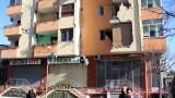 12 български инженери оценяват сградите след земетресението в Албания