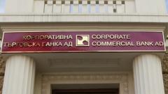 Синдиците на КТБ оспорвали 11 прихващания