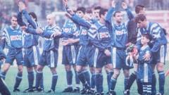 ВИС-2, Балканбанк и останалите спонсори на Левски през последните 30 години