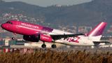 Wizz Air пусна нова дестинация от София - английския град Бирмингам