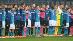 Собствениците на Интер искат 600 милиона евро за клуба
