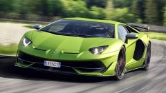 Lamborghini показа Aventador SVJ