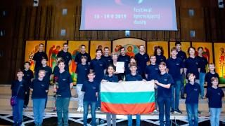 Хорът на софийските момчета с първа награда от международен фестивал
