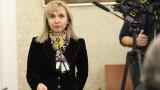 Омбудманът настоява за преизчисление на сметките за парно на софиянци за март