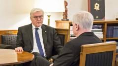 Ислямът е част от Германия, брани го президентът Щайнмайер