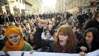 200 шивачки протестират в Кърджали