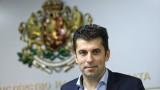 От КС поискаха президентът да даде декларация за гражданството на Кирил Петков