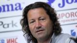 Легендата Николай Бухалов: Аз съм един, всеки пише своята история