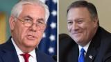 Тръмп уволни държавния секретар Тилърсън