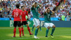 Голямата изненада е факт! Южна Корея изхвърли световния шампион Германия от Мондиала!