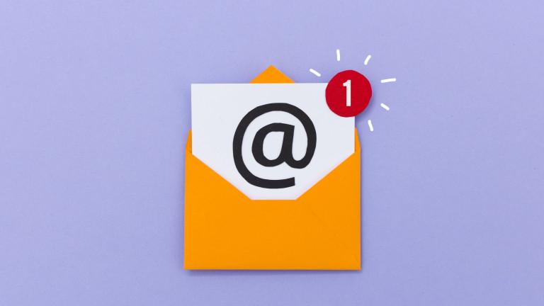 Колко вредни са имейлите за околната среда