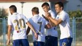 Защитник се сбогува с Левски