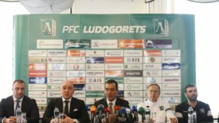 Известна в цял свят компания става трети голям спонсор на Лудогорец!