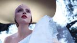 Готова ли е за брак и деца Лейди Гага