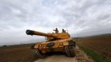 Танкове на Турция навлязоха в сирийския град Африн