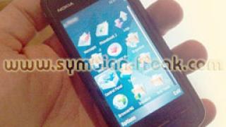 Nokia изнася производството на смартфони в Азия