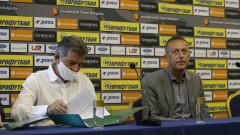 Първа лига с нов формат на провеждане от следващия сезон
