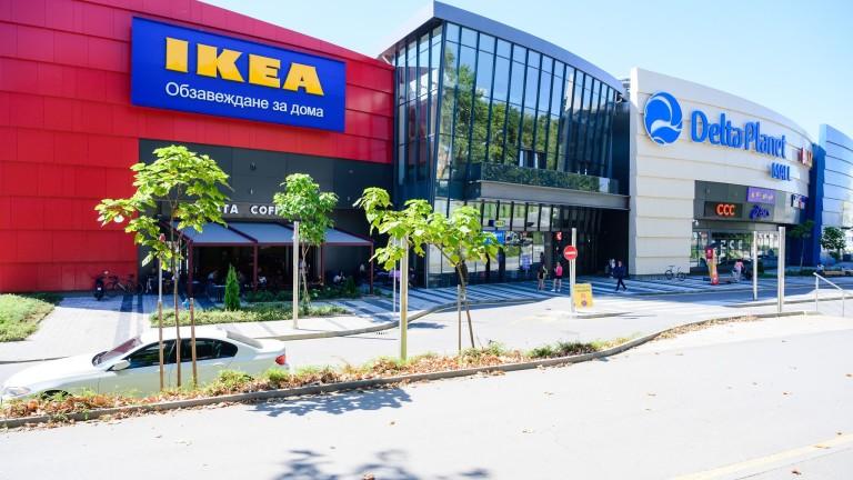 IKEA отваря първия си магазин с напълно нова концепция в България