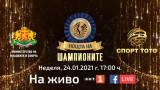 """""""Нощта на шампионите"""" завърши: Миглена Селишка и Ивайло Иванов с отличията за Спортист номер едно на България!"""
