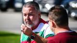 Ясен Петров: Трите точки срещу Литва са приоритет за националния отбор