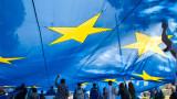 Доверието в ЕС спада по време на председателството, отчита АФИС