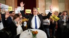 Манипулирани ли бяха президентските избори в Австрия