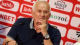 Люпко Петрович: Ако в ЦСКА сме като Ганчев, да мислим 24 часа само за футбол, ще успеем!