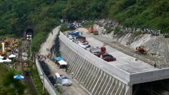 50 загинали и 170 ранени след катастрофата в Тайван