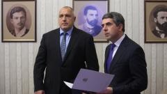 Борисов взе и върна мандата за една минута