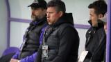 Красимир Балъков: Днешната среща доказа, че играчите ми обичат футбола и уважават треньорския щаб