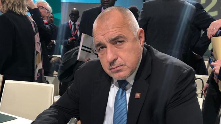 Борисов пристигна в Белград за среща между България, Гърция, Румъния и Сърбия
